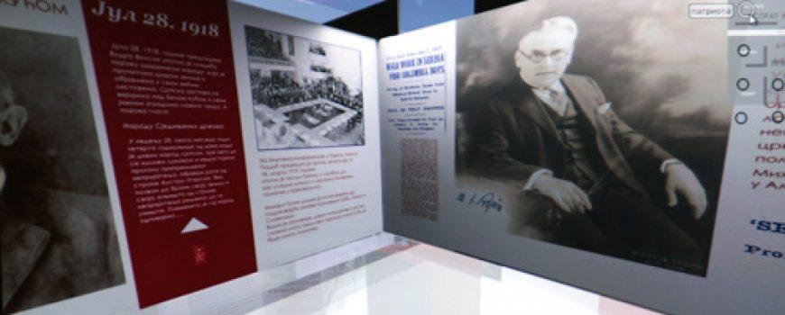 Otvoren Virtuelni muzej Mihajla Pupina