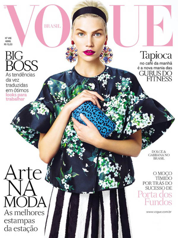 fb4616ef2408d1332be4f32751082c62 Najbolje naslovne strane: Dolce & Gabbana (1. deo)