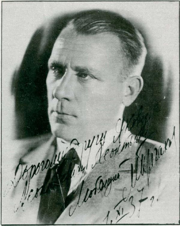 slika 4 Mihail Bulgakov 1936 Srećan rođendan, Mihail Bulgakov!