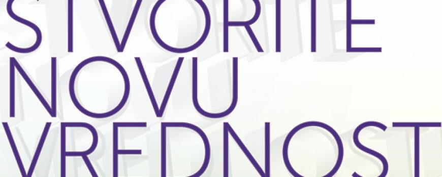 Belgrade Design Week: Konkurs 100% Future Serbia