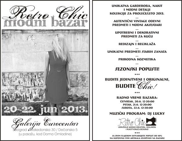 "FLAJER BAZAR stampa Prodajna izložba i modni bazar ""ReFORMA"""