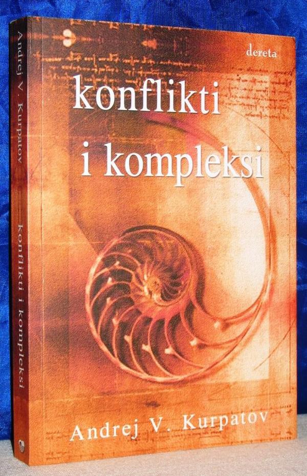 """KONFLIKTI I KOMPLEKSI ANDREJ V KURPATOV slika O 421399 Andrej V. Kurpatov: """"Romani za poneti"""""""
