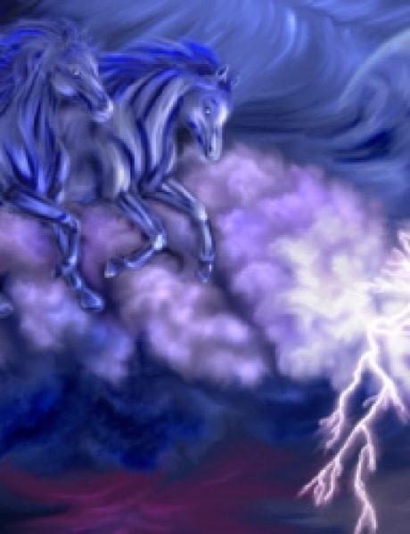 Prijatelj s olujom, brat s grmljavinom