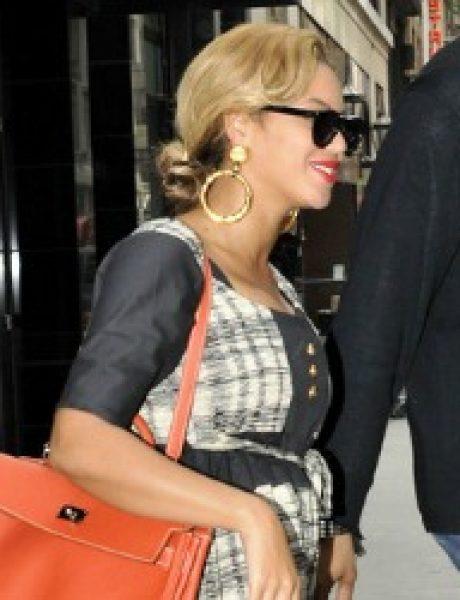 Sve torbe: Beyoncé
