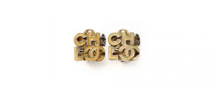 Aksesoar dana: Minđuše Chanel