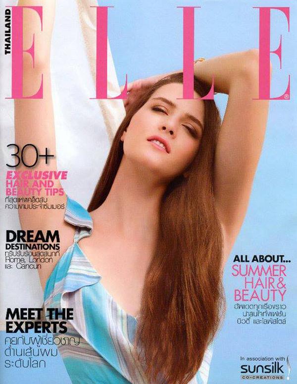 Aleksandra Zrilic na naslovnoj strani tajlandskog Elle a FOX u društvu svetskog džet seta