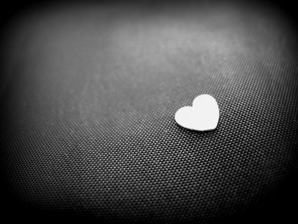 Srce Od kada nije tu, tu je najviše