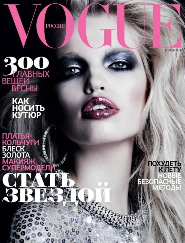 Moda na naslovnici Daphne G. model momenta Moda na naslovnici: Daphne Groeneveld