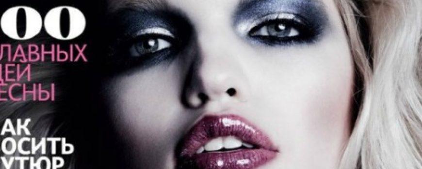 Moda na naslovnici: Daphne Groeneveld