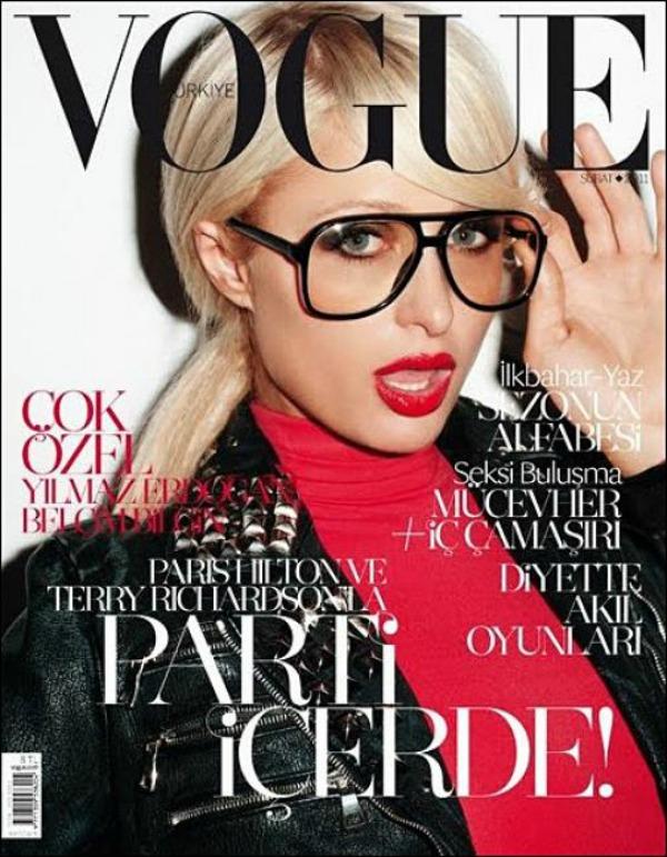 """Moda na naslovnici Paris Hilton i Vogue najgora moguca kombinacija ikada  Moda na naslovnici: Paris Hilton i """"Vogue"""", najgora moguća kombinacija ikada?"""