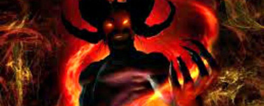 Striptiz za pismene: Isterivanje Đavola