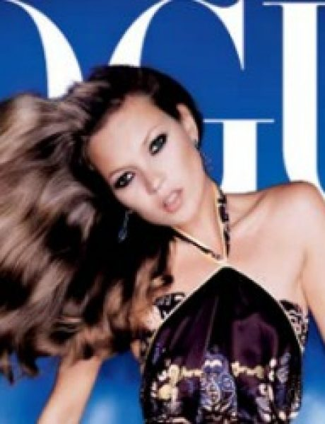 "Moda na naslovnici: Kate Moss i ""Vogue"" magazin"