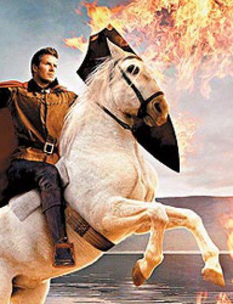 Ženski tripovi: Princ na belom konju