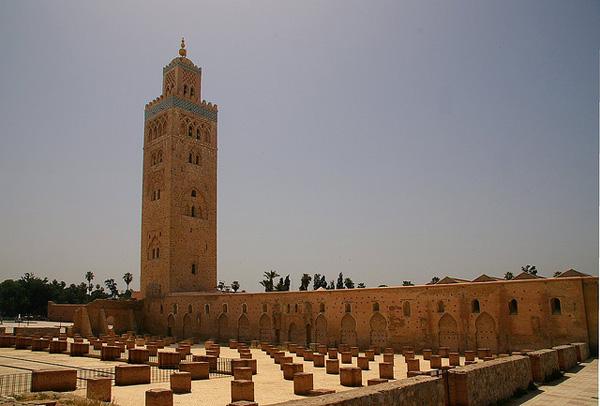 Minaret Marakeš: Grad istočnjačke lepote