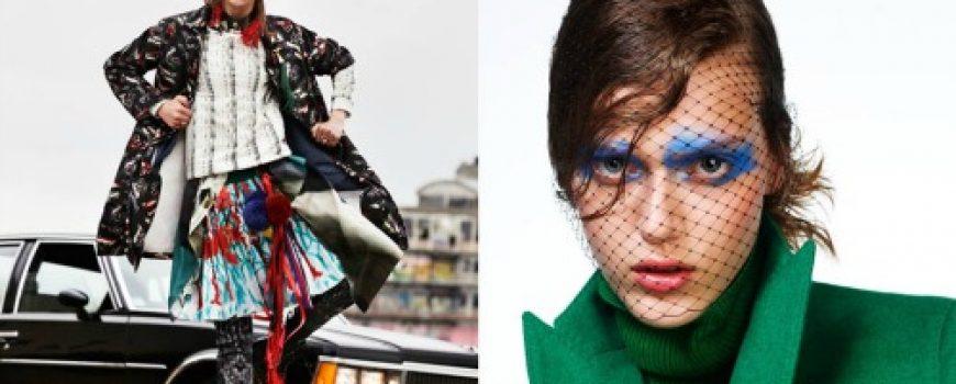 """""""Glamour Paris"""": Sve boje naslovnice"""