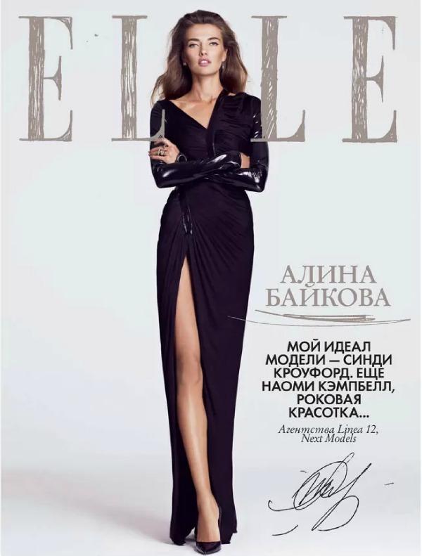 Alina Baikova Heroine ruskog modnog carstva