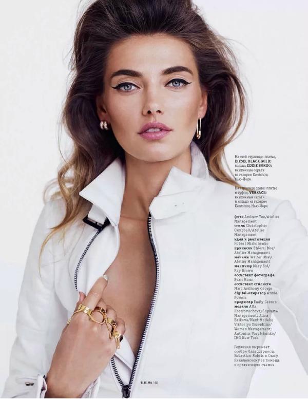 Alina Diesel Heroine ruskog modnog carstva