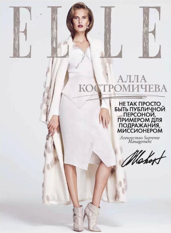 Alla Heroine ruskog modnog carstva