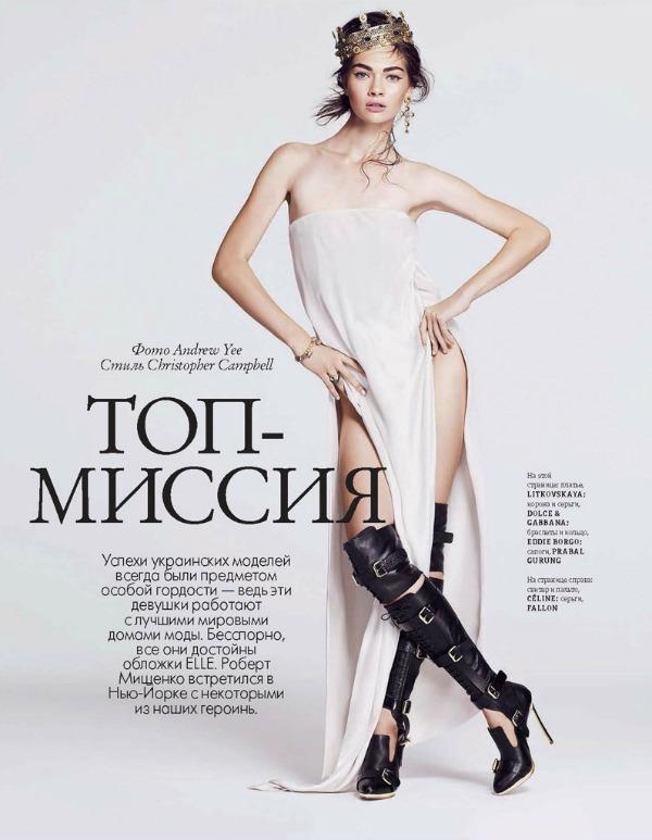 Antonina Vasiljčenko Heroine ruskog modnog carstva