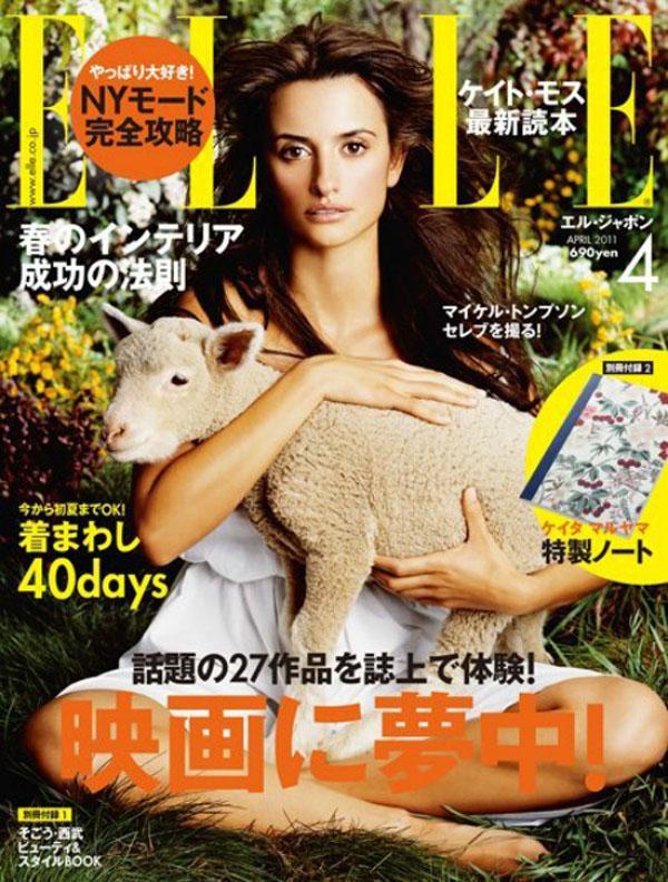 Moda na naslovnici Penelope Cruz i jagnje Moda na naslovnici: Jagnje kao modni dodatak