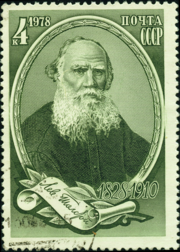 Tolstoj na postanskoj markici Ljudi koji su pomerili granice: Лев Николаевич Толстой