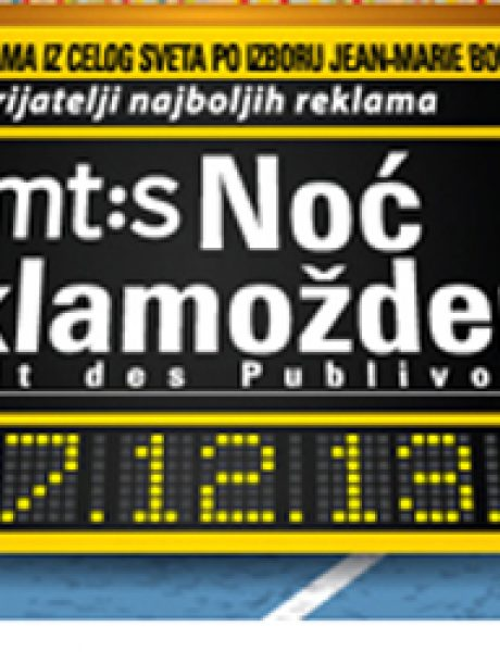 mt:s Noć Reklamoždera 2013.