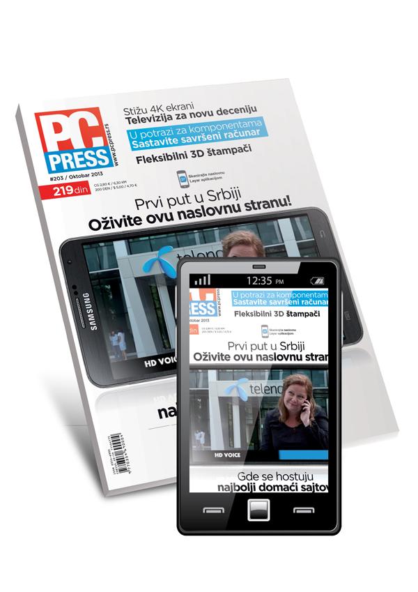 layar naslovna PC Press: Prva interaktivna naslovna strana u Srbiji