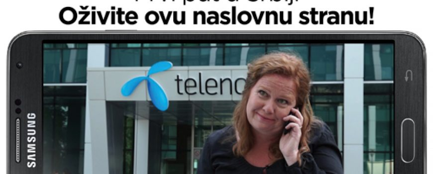 """""""PC Press"""": Prva interaktivna naslovna strana u Srbiji"""