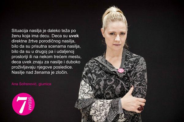 """Ana Sofrenović Drama """"Sedam"""" u Novom Sadu, Novom Pazaru i Nišu"""