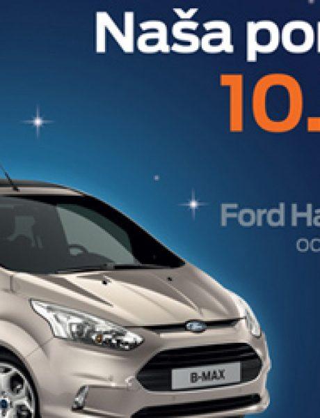 Sa Fordom na Fiestu u Keln!