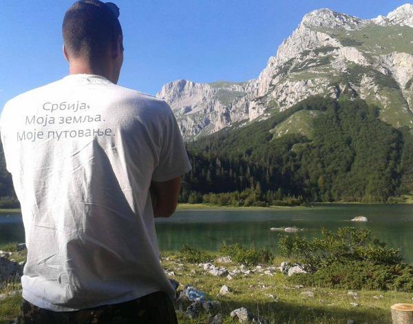 Srbija Moja zemlja Moje putovanje Wannabe intervju: Srbija za mlade