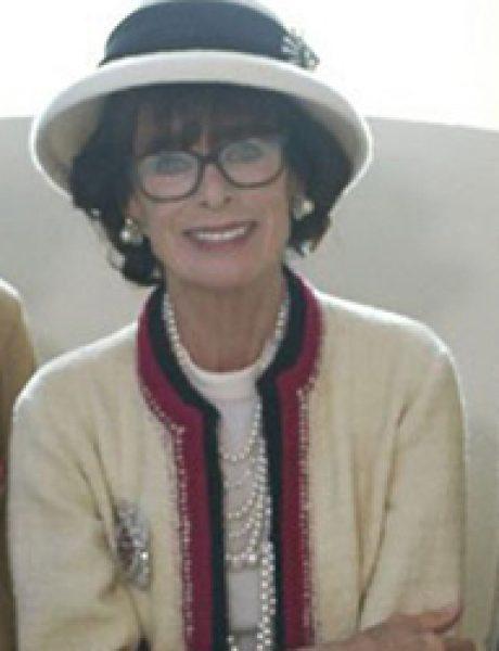Novi film o Coco Chanel