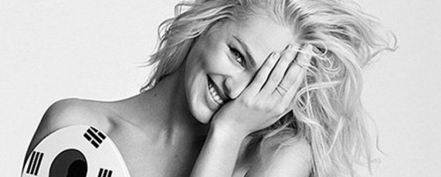 """Candice Swanepoel u toplesu za """"i-D Magazine"""""""