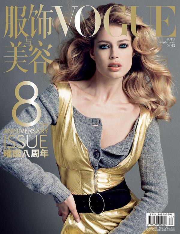 August Cover 2013 6 1000 Godina kroz naslovnice: Vogue