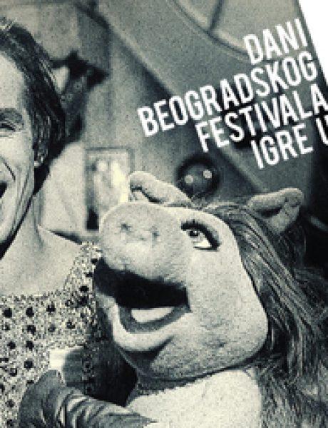 11. Beogradski festival igre: Program