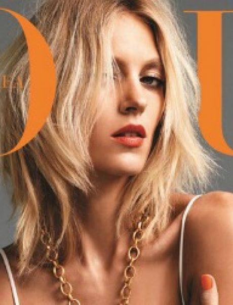 """Modni zalogaj: Anja Rubik za """"Vogue Korea"""""""
