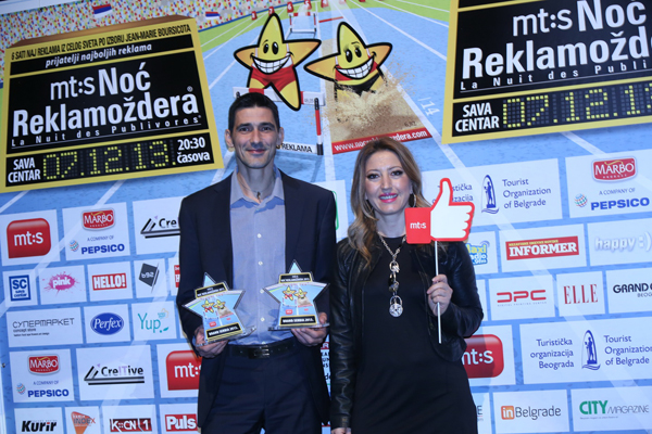 Natalija Jegdić Tekom Srbija Dragutin Topic Održana 14. mt:s Noć Reklamoždera