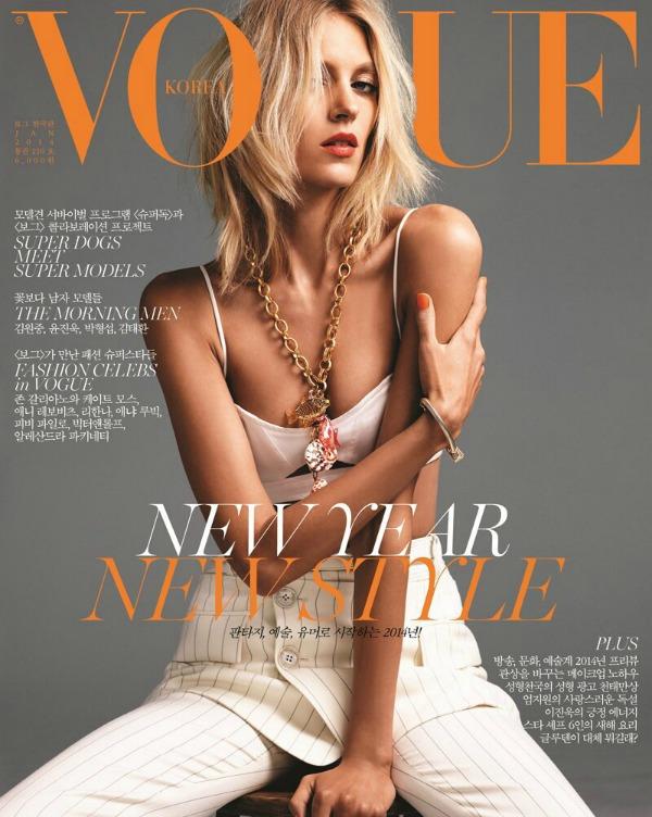 Prva naslovna strana poljske manekenke u 2014. godini Modni zalogaj: Anja Rubik za Vogue Korea