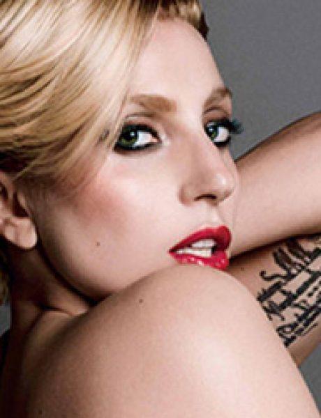 Umetnost koju kreira Lady Gaga