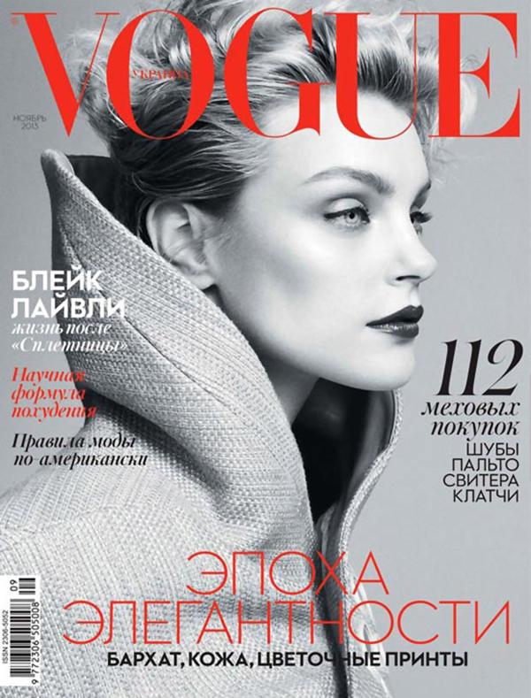 black and white jessica stam vogue ukraine november 2013 Godina kroz naslovnice: Vogue