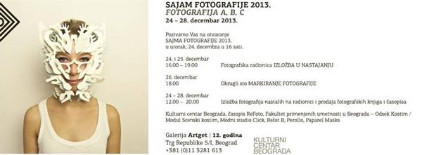 image003 Sajam fotografije 2013.