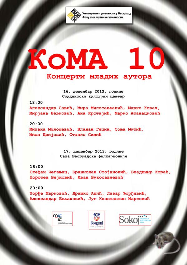 koma 16 12 Festival Koma '10: Koncerti mladih autora