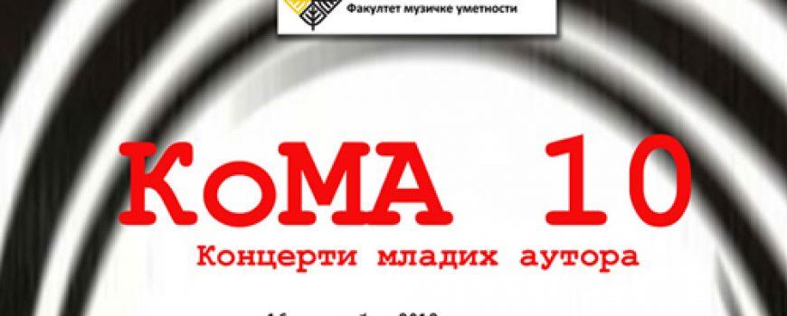 Festival Koma '10: Koncerti mladih autora