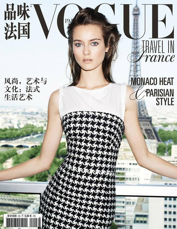 mzpxyidqr8no8roi Godina kroz naslovnice: Vogue