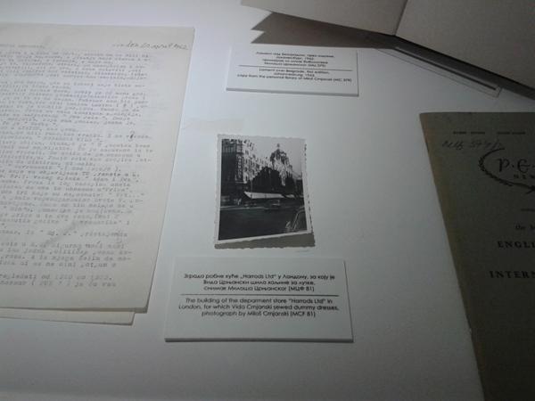 20140115 181843 Izložba legata Miloša Crnjanskog