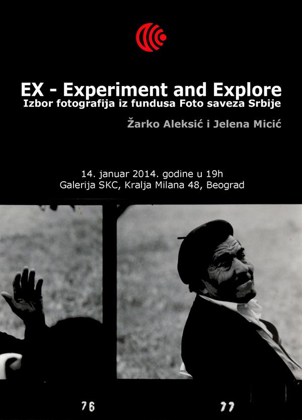 EX najava Projekat EX – Experiment and Explore