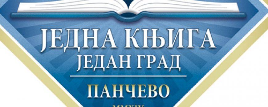"""Manifestacija """"Jedna knjiga – jedan grad"""""""