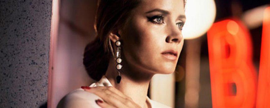 Beauty Look: Amy Adams