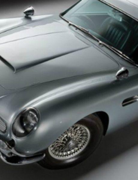 Automobil James Bonda u prodaji