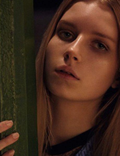 """""""Dazed & Confused"""": Nova modna zvezda"""